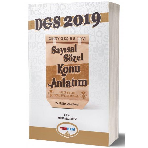 2019 DGS Konu Anlatımlı Yediiklim Yayınları