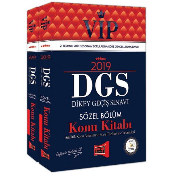 2019 DGS VIP Sayısal - Sözel Bölüm Konu Seti Yargı Yayınevi