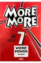 More and More 7 Word Power Kurmay ELT