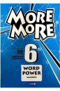 More and More 6 Word Power Kurmay ELT