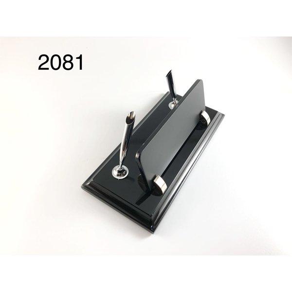 MASA SETİ İSİMLİK MAS-2081