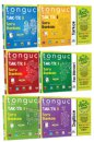 Tonguç Akademi 8. Sınıf Eko Taktikli Set
