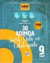 9. Sınıf 30 Adımda Türk Dili ve Edebiyatı 1800 Soru İsabet Yayınları