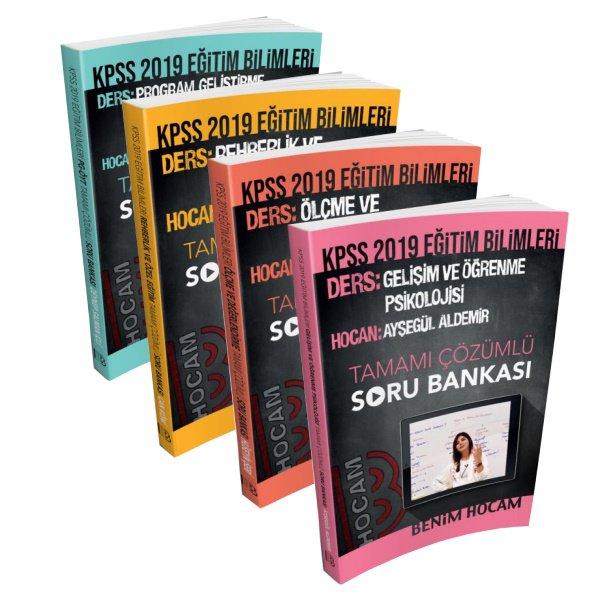 2019 KPSS Eğitim Bilimleri Soru Bankası Modüler Seti 4 Kitap Benim Hocam Yayınları