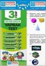 3.Sınıf Tüm Dersler Yaprak Testler Evrensel İletişim Yayınları