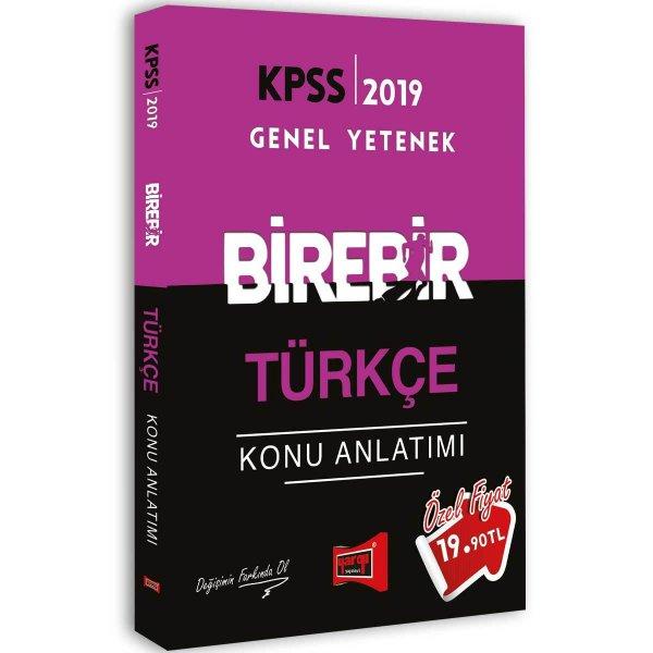 2019 KPSS BİREBİR Türkçe Konu Anlatımı Yargı Yayınları