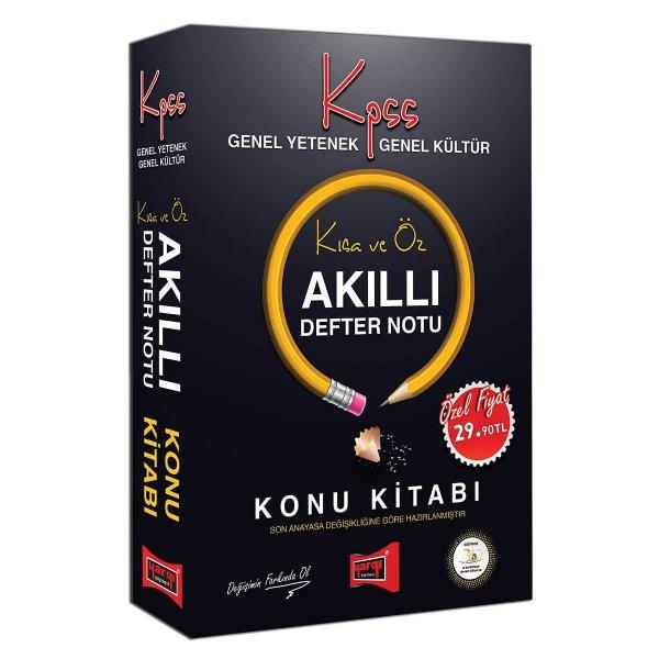 KPSS Genel Yetenek Genel Kültür Kısa ve Öz Akıllı Defter Notu Konu Kitabı Yargı Yayınları