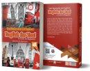 Yeni Başlayanlar için İngilizce English For YOU! Nisan Kitabevi