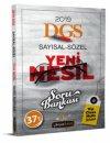 2019 DGS Sayısal Sözel Yeni Nesil Soru Bankası Beyaz Kalem Yayınları