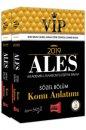 2019 ALES VIP Sayısal-Sözel Bölüm Konu Anlatımı 2 Cilt Yargı Yayınları