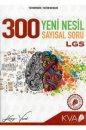 8.Sınıf LGS 300 Yeni Nesil Sayısal Soru Bankası Koray Varol Akademi Yayınları