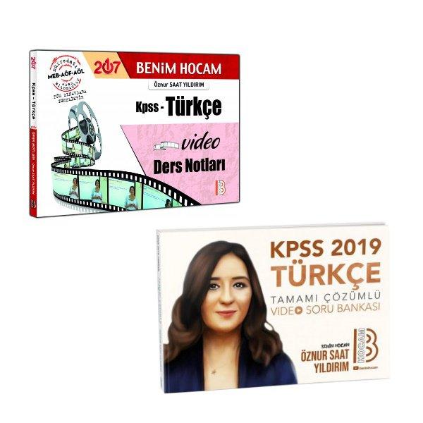 Öznur Saat 2017 KPSS Türkçe Ders Notu ve 2019 KPSS Türkçe Video Soru İkilisi Fırsat Seti