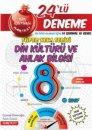 Nartest Yayınları 8. Sınıf Süper Zeka Serisi Nar Din Kültürü 24 Deneme Sınavı