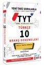 TYT Türkçe Video Çözümlü 10 Branş Denemeleri Yargı Lemma Yayınları