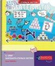 5. Sınıf Matematik Etkinlik Defteri Pandül Yayınları