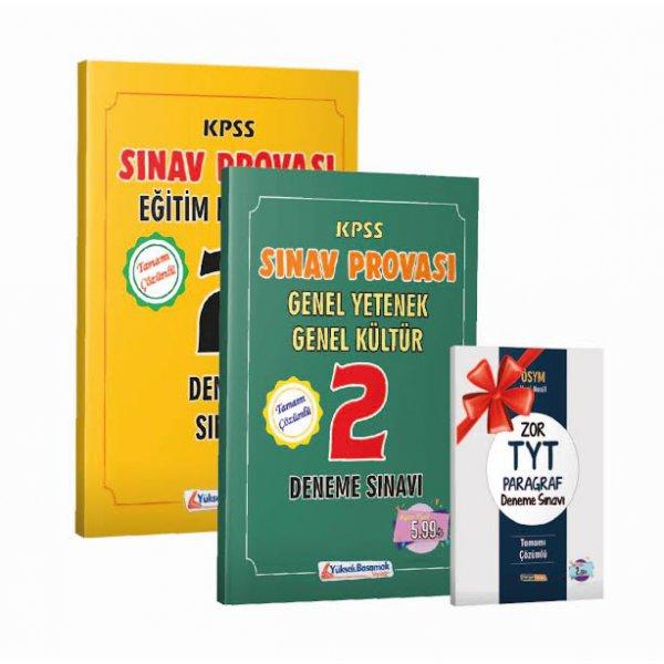 2019 KPSS Öğretmen Adaylarına Özel Sınav Provası 2+2 Deneme Seti Paragraf Deneme Hediyeli Yüksek Basamak Yayınları