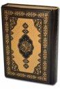 Prestij Kur'an-ı Kerim (Kutusuz, Yaldızlı, Rahle Boy)  Muhammed Abay (Hat)  TDV Yayınları