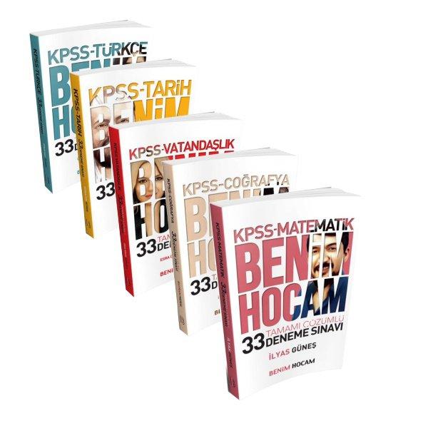 2020 KPSS Genel Yetenek Genel Kültür 33lü Deneme Seti 5 Kitap Benim Hocam Yayınları