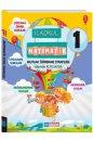 1. Sınıf Matematik Mutlak Öğrenme Kitabı Evrensel İletişim Yayınları