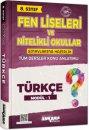 8. Sınıf Türkçe Fen Liseleri ve Nitelikli Okullar Konu Anlatımlı Modül 1 Ankara Yayıncılık
