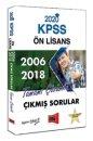2020 Ön Lisans KPSS  2006-2018 Tamamı Çözümlü Çıkmış Sorular Yargı Yayınları