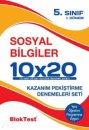 5. Sınıf 1.Dönem Sosyal Bilgiler 10x20 Kazanım Pekiştirme Denemeleri Seti Bloktest Yayınları
