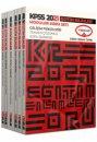 2021 KPSS Eğitim Bilimleri Tamamı Çözümlü Modüler Soru Bankası Seti Yediiklim Yayınları
