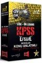2020  Lise Ön Lisans KPSS Efsane GY GK Konu Anlatımlı Modüler Set Yargı Yayınları