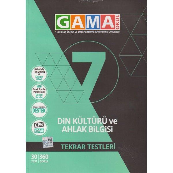 7. Sınıf Din Kültürü ve Ahlak Bilgisi Tekrar Testleri Gama Yayınları