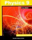 Palme 9.Sınıf Physics Takım Yeni Palme Yayınları