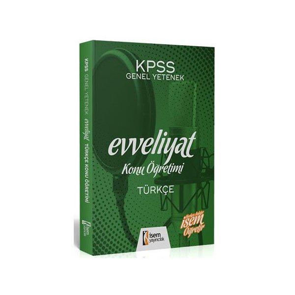2020 KPSS Evveliyat  Türkçe Konu Öğretimi İsem Yayınları