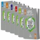 2020 KPSS Eğitim Bilimleri Yaprak Test Tüm Dersler 6 lı Set Yeni Trend Yayınları