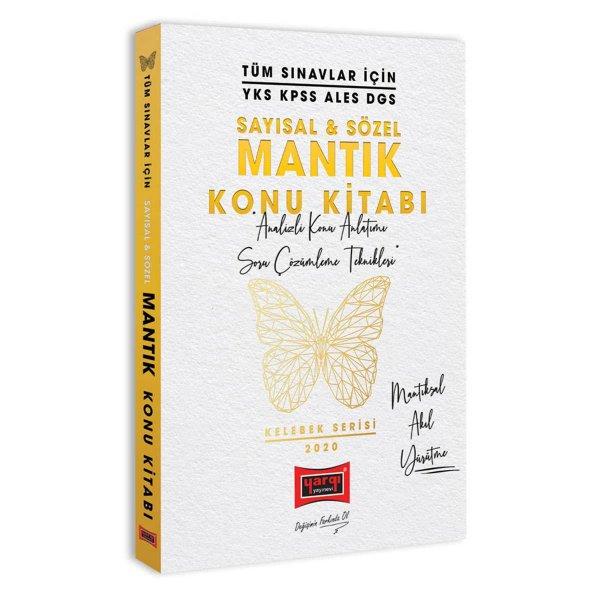 2020 Tüm Sınavlar İçin Sayısal Sözel Mantık Konu Kitabı Yargı Yayınları YKS KPSS ALES DGS