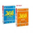 8. Sınıf LGS 360 Derece Sayısal Sözel Soru Bankası (Cep Boy) Seti Tonguç Akademi