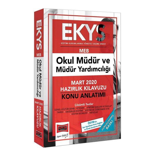 2020 EKYS MEB Okul Müdür ve Müdür Yardımcılığı Konu Anlatımlı Hazırlık Kılavuzu Yargı Yayınları
