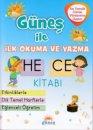 Bulut Eğitim ve Kültür Yayınları Güneş İle İlk Okuma ve Yazma Hece Kitabı