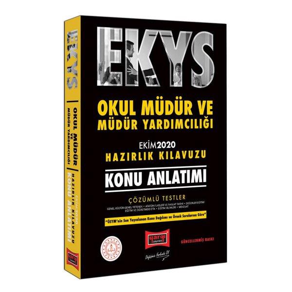 EKYS Okul Müdür ve Müdür Yardımcılığı Konu Anlatımı Hazırlık Kılavuzu Ekim 2020 Yargı Yayınları