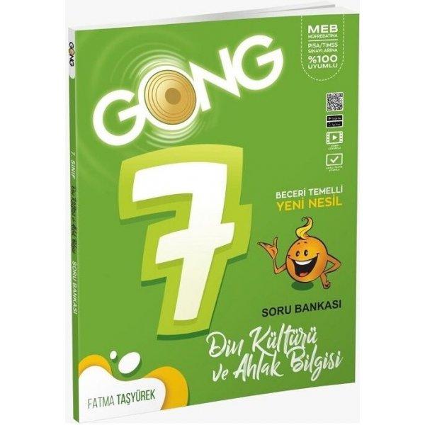 7. Sınıf Din Kültürü ve Ahlak Bilgisi Soru Bankası Gong Yayıncılık