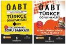 2021 ÖABT Türkçe Öğretmenliği Soru Bankası + Yaprak Test 2 li Set - Enes Kaan Şahin Türkçe ÖABTDEYİZ