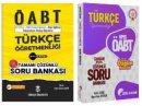 2021 ÖABT Türkçe Soru Bankası 2 li Set - Enes Kaan Şahin + Yekta Özdil Türkçe ÖABTDEYİZ