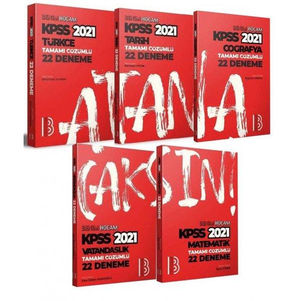 Benim Hocam Yayınları 2021 KPSS Genel Yetenek Genel Kültür Tamamı Çözümlü Atanacaksın Deneme Seti