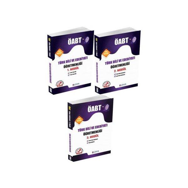 2021 ÖABT Türk Dili ve Edebiyatı Öğretmenliği 3 lü Modül Konu Anlatımı Lider Yayınları