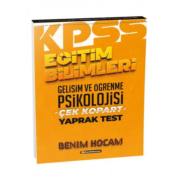 2021 Eğitim Bilimleri Gelişim ve Öğrenme Psikolojisi Çek Kopart Yaprak Test Benim Hocam Yayınları
