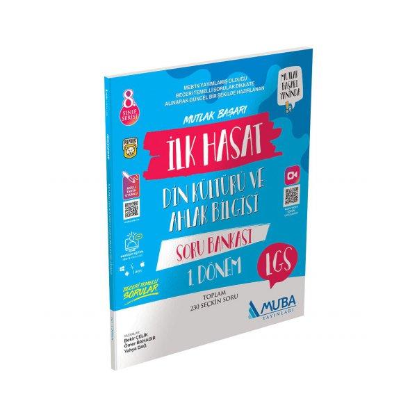 8. Sınıf  LGS Din Kültürü ve Ahlak Bilgisi 1. Dönem İlk Hasat Soru Bankası Muba Yayınları