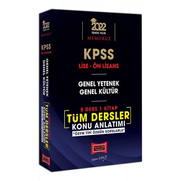2022 KPSS Lise Ön Lisans Genel Yetenek Genel Kültür 5 Ders 1 Kitap Tüm Dersler Konu Anlatımı Yargı Yayınları