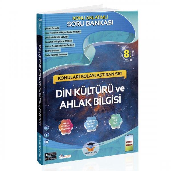 Zeka Küpü Yayınları 8. Sınıf Din Kültürü ve Ahlak Bilgisi Konuları Kolaylaştıran Set