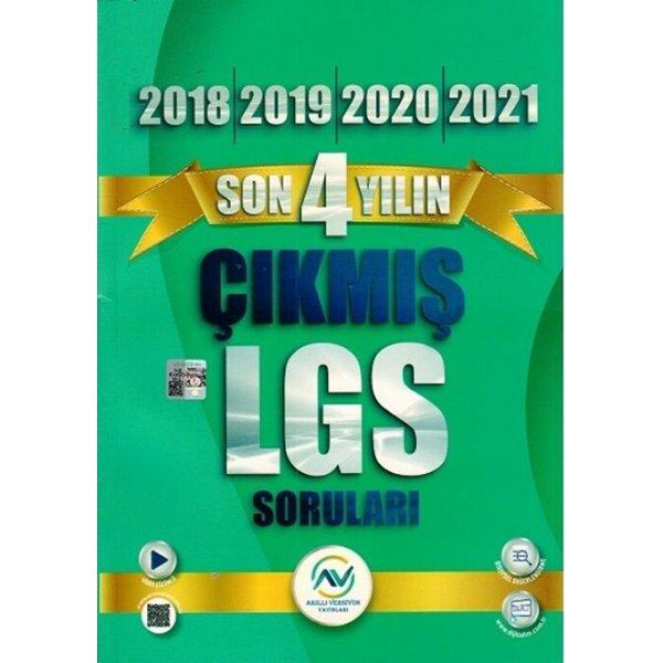 8. Sınıf LGS Son 3 Yılın Çıkmış Sorular Av Akıllı Versiyon Yayınları