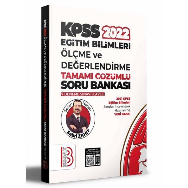 2022 KPSS Eğitim Bilimleri Ölçme ve Değerlendirme Tamamı Çözümlü Soru Bankası (7 Deneme İlaveli) Benim Hocam Yayınları