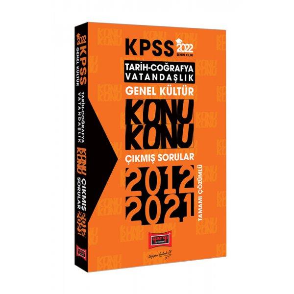 2022 KPSS Genel Kültür Tarih- Coğrafya- Vatandaşlık Konu Konu Tamamı Çözümlü Çıkmış Sorular Yargı Yayınları