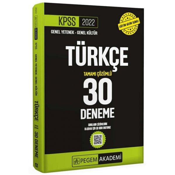 2022 KPSS Türkçe 30 Deneme Çözümlü Pegem Yayınları